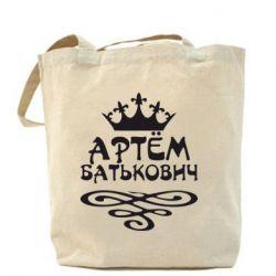 Сумка Артем Батькович - FatLine
