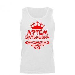 Мужская майка Артем Батькович - FatLine