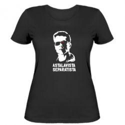 Женская футболка Astalavista Separatista - FatLine