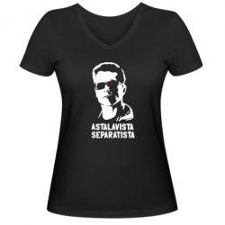 Женская футболка с V-образным вырезом Astalavista Separatista - FatLine