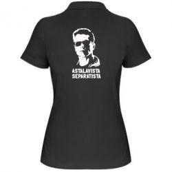 Женская футболка поло Astalavista Separatista - FatLine
