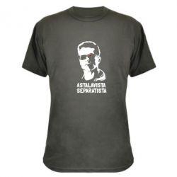 Камуфляжная футболка Astalavista Separatista - FatLine