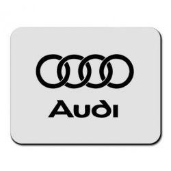 Килимок для миші Audi - FatLine