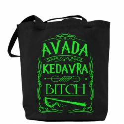 ����� Avada Kedavra Bitch - FatLine