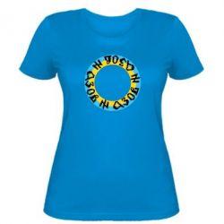 Женская футболка Азов Круг - FatLine