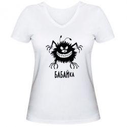 Женская футболка с V-образным вырезом Бабайка - FatLine