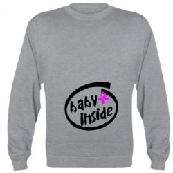 ������ Baby Inside - FatLine