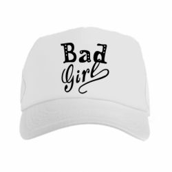 �����-������ Bad Girl - FatLine