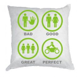 Подушка Bad, good, great, perfect biker! - FatLine