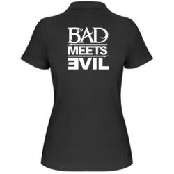 ������� �������� ���� Bad Meets Evil - FatLine
