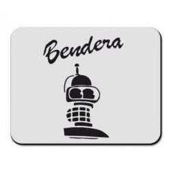 Коврик для мыши Bendera - FatLine