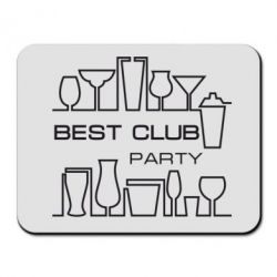 ������ ��� ���� Best Club Party