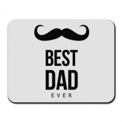 Коврик для мыши Best Dad Ever - FatLine