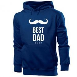 Мужская толстовка Best Dad Ever - FatLine