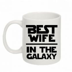 Кружка 320ml Best wife in the Galaxy