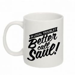 Кружка 320ml Better call Saul! - FatLine