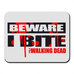 ������ ��� ���� Beware I BITE (Walking dead) - FatLine