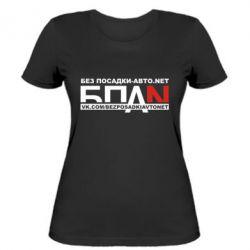 Женская футболка Без Посадки Авто Нет - FatLine