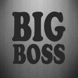 �������� Big Boss - FatLine