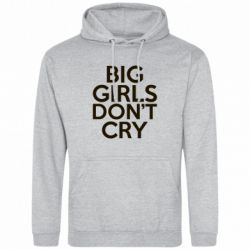 ������� ��������� Big girls don't cry - FatLine