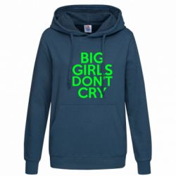 ������� ��������� Big girls don't cry