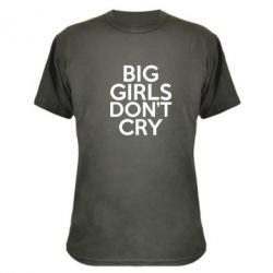 ���������� �������� Big girls don't cry