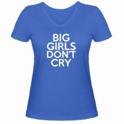 ������� �������� � V-�������� ������� Big girls don't cry - FatLine
