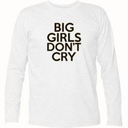 �������� � ������ ������� Big girls don't cry