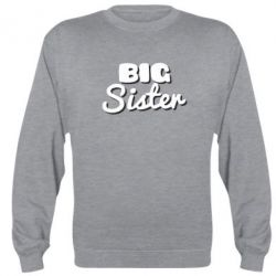 ������ Big Sister - FatLine