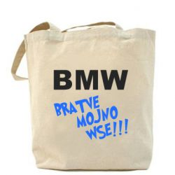Сумка BMW Bratve mojno wse!!! - FatLine