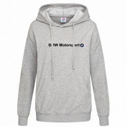 Женская толстовка BMW Motorsport - FatLine