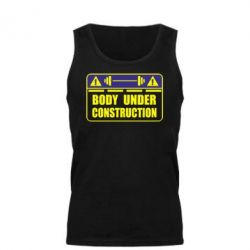 ������� ����� Body under construction