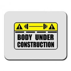 Коврик для мыши Body under construction - FatLine