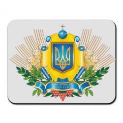 Коврик для мыши Бог береже Україну