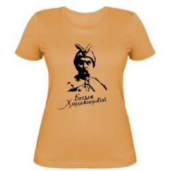 Женская футболка Богдан Хмельницький - FatLine