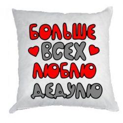 ������� ������ ���� ����� ������! - FatLine