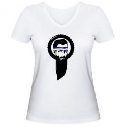 Женская футболка с V-образным вырезом Борода патріота - FatLine
