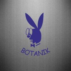 Наклейка Ботаник - FatLine