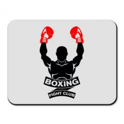 ������ ��� ���� Boxing Fight Club