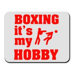 ������ ��� ���� Boxing is my hobby - FatLine