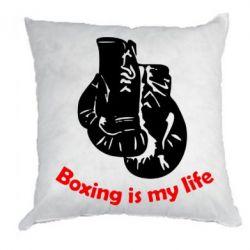 Подушка Boxing is my life - FatLine