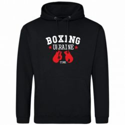 Толстовка Boxing Ukraine