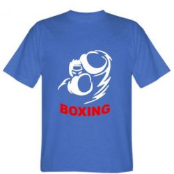 Boxing - FatLine