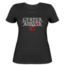 Женская футболка Братва жениха