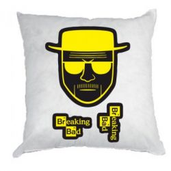 Подушка Breaking Bad Walter - FatLine