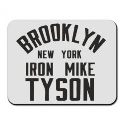 ������ ��� ���� Brooklyn Mike Tyson - FatLine