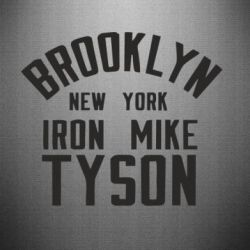 Наклейка Brooklyn Mike Tyson - FatLine