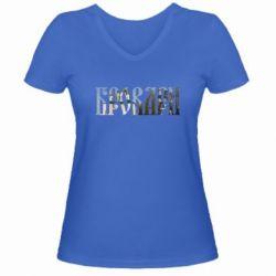 Женская футболка с V-образным вырезом Бровари - FatLine