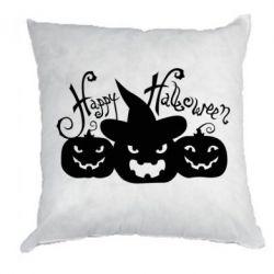 Подушка Cчастливого Хэллоуина - FatLine