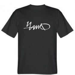 Мужская футболка Чайф - FatLine
